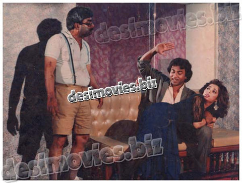 Kundan (1987) Lollywood Lobby Card Still 1