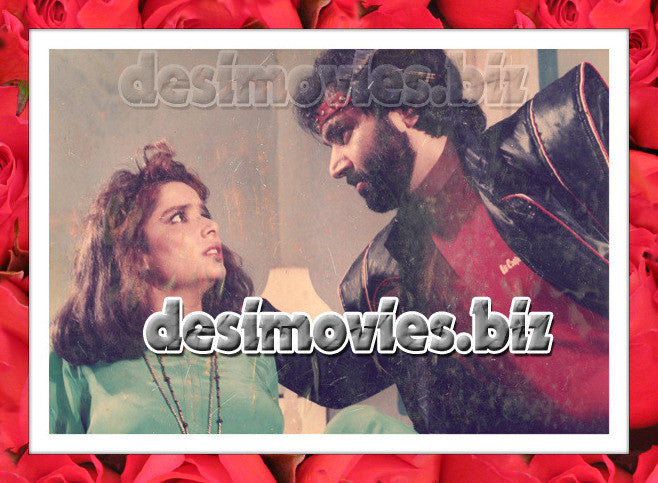 Ishq Rog (1989) Lollywood Lobby Card Still