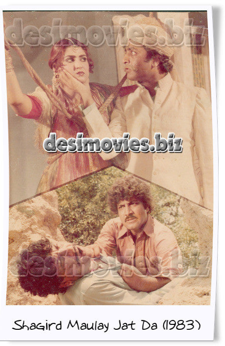 Shagird Maulay Jat Da (1983) Lollywood Lobby Card Still-1