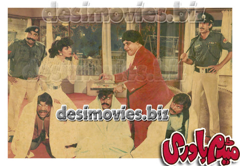 Madam Bawari (1989) Lollywood Film Lobby Card Still-1