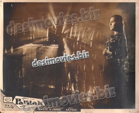 Pardah (1966) Lobby Card Still 3