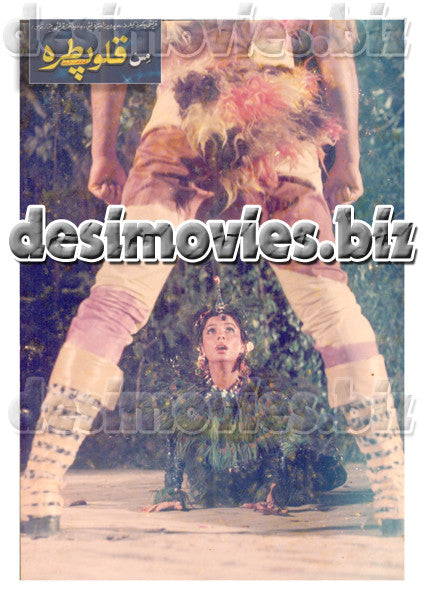 Miss Cleopatra (1990) Lollywood Lobby Card Still-1