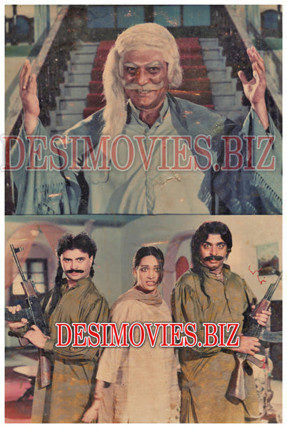 Betaab (1991) Lobby Card Still 1