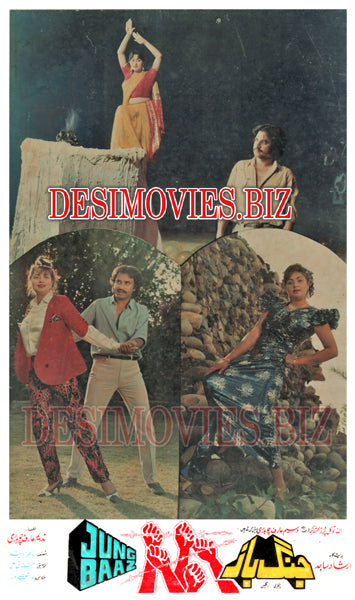 Jangbaaz (1990)  Lollywood Lobby Card Still 4