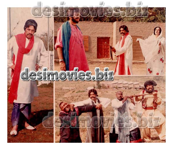 Haebat Khan (1984) Lollywood Lobby Card Still 6