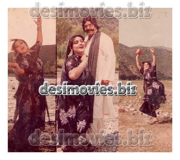 Haebat Khan (1984) Lollywood Lobby Card Still 8