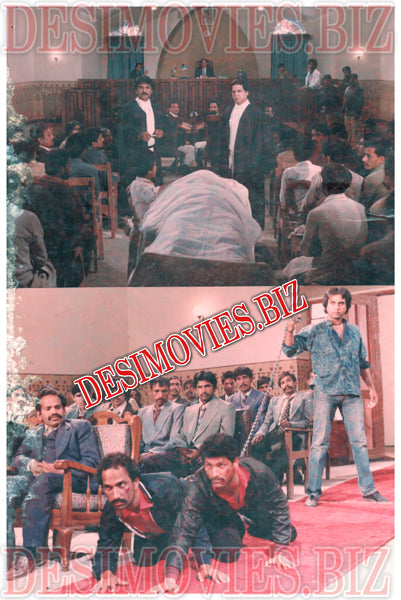 Ghayel (1997) Lollywood Lobby Card Still 1
