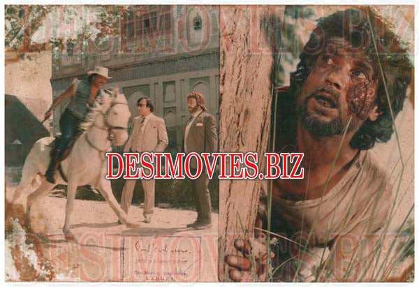 Pattan (1992) Lollywood Lobby Card Still 5