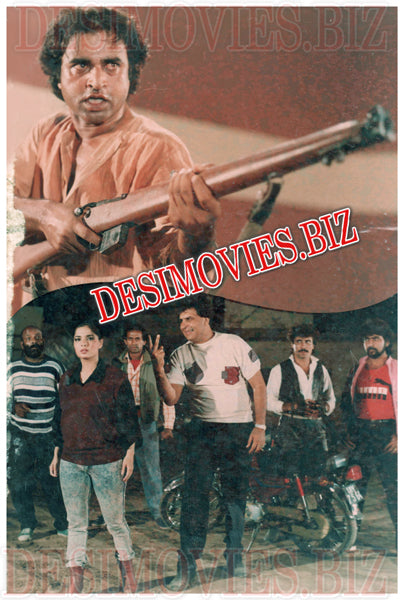 Ghayel (1997) Lollywood Lobby Card Still 2