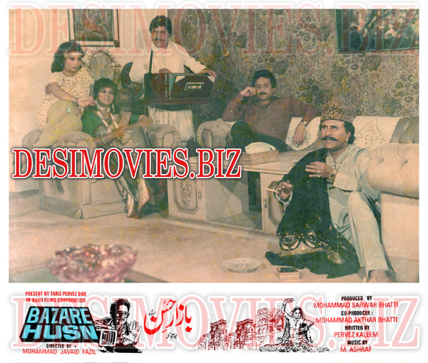 Bazar e Husn (1988) Lollywood Lobby Card Still 7