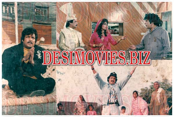 Pedageer (1993) Lollywood Lobby Card Still