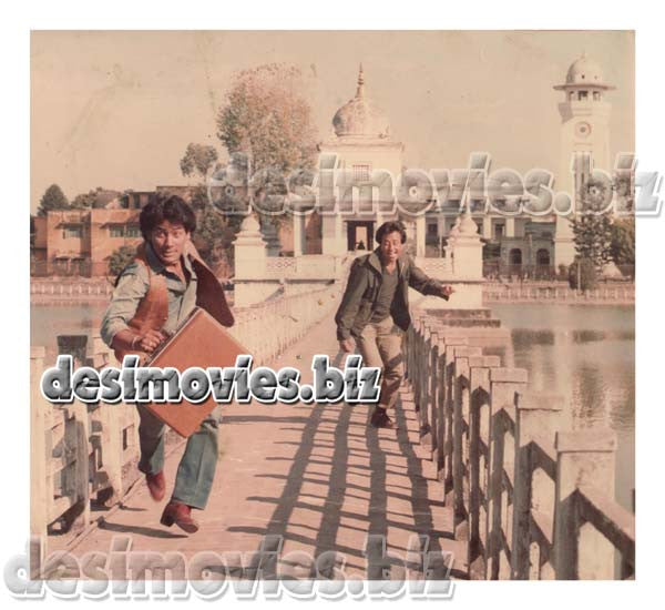 Hum Se Hai Zamana (1984)  Lollywood Lobby Card Still 2