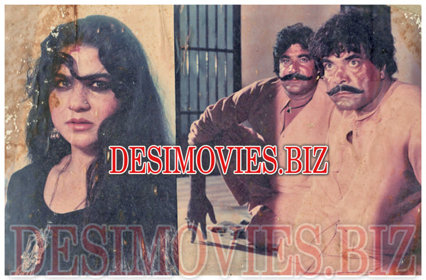 Gandasa (1991) Lollywood Lobby Card Still 3