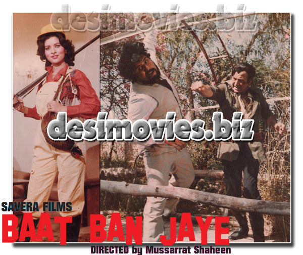 Baat Ban Jaye (1986) Lollywood Film Lobby Card Still-2