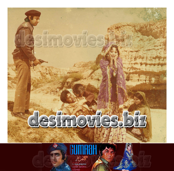 Gumrah  (1975) Lollywood Film Lobby Card Still-3