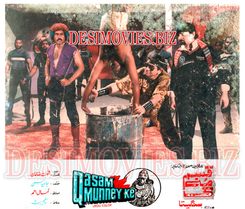 Qasam Munney Ki (1987)  Lollywood Lobby Card Still 4
