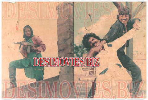 Paani (1989) Lollywood Lobby Card Still 1