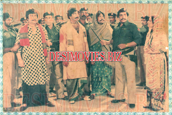 Chan Te Soorma (1986) Lollywood Lobby Card Still