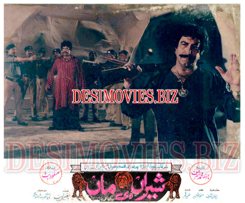 Sheran Di Maa (1989) Lollywood Lobby Card Still 9