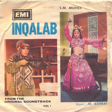 Inqalab (1978)