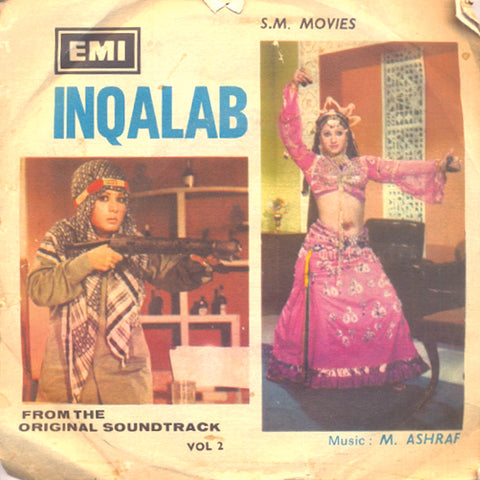 Inqalab (1966)