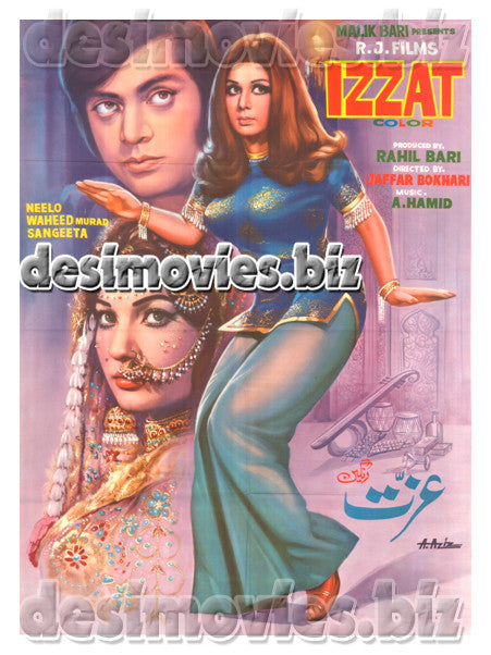 Izzat (1975) Lollywood Original Poster