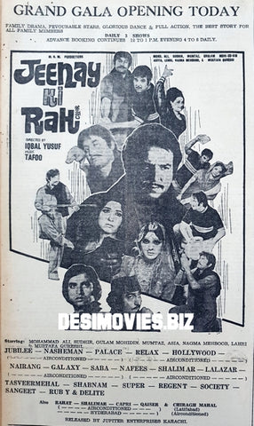 Jeenay Ki Rah (1977) Press Advert - Karachi 1977