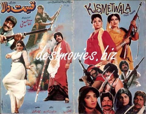 Kismetwala (1988) Original Booklet