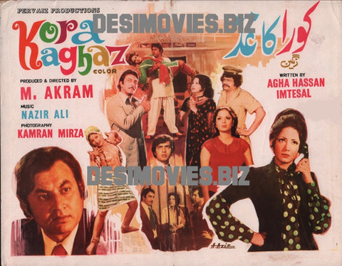 Kora Kaghaz (1978)  Lollywood Original Booklet