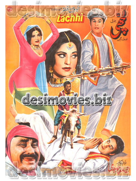 Lachhi (1969) Lollywood Original Poster A