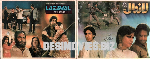 Lazawal (1984) Original Booklet