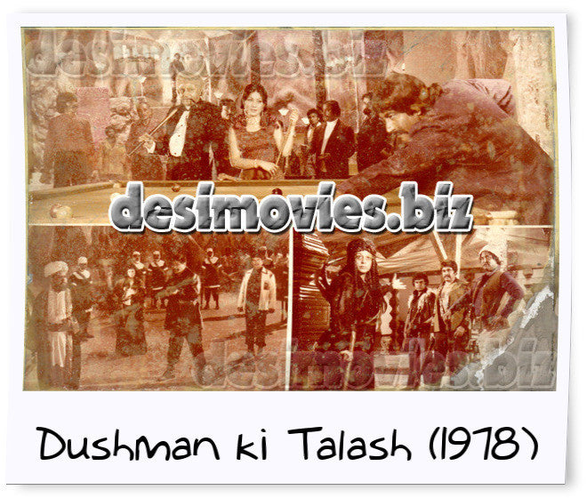 Dushman ki Talash (1978) Lollywood Lobby Card Still-1