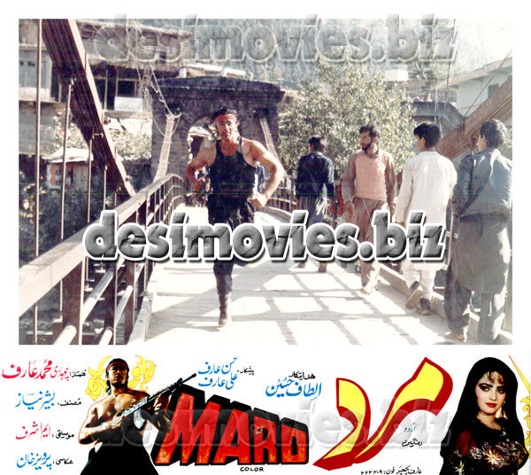 Mard+ Shaan ( 1991 ) Lollywood Film Lobby Card Still-1