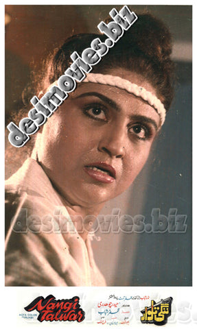 Nangi Talwar (1989) Lollywood Lobby Card Still 2