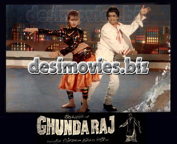 Ghunda Raj (1994)   Lollywood Lobby Card Still