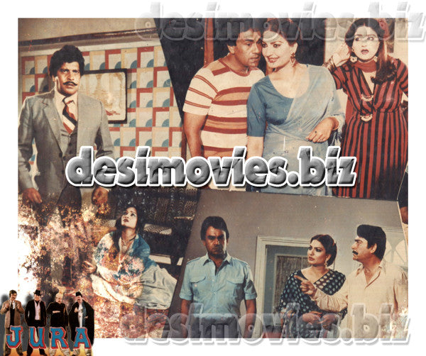 Jura (1986)  Lollywood Film Lobby Card Still-7