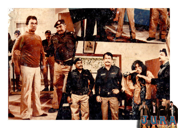 Jura (1986)  Lollywood Film Lobby Card Still-9