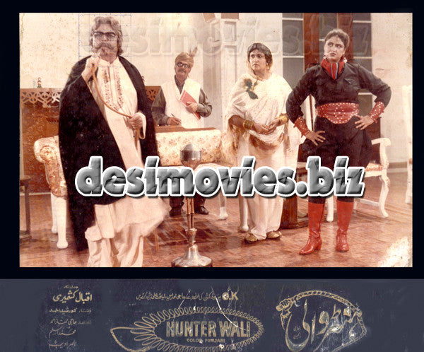Hanter wali (1988)   Lollywood Lobby Card Still-2