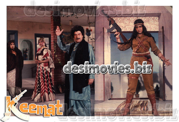 Qeemat+Keemat (1986) Lollywood Film Lobby Card Still-3