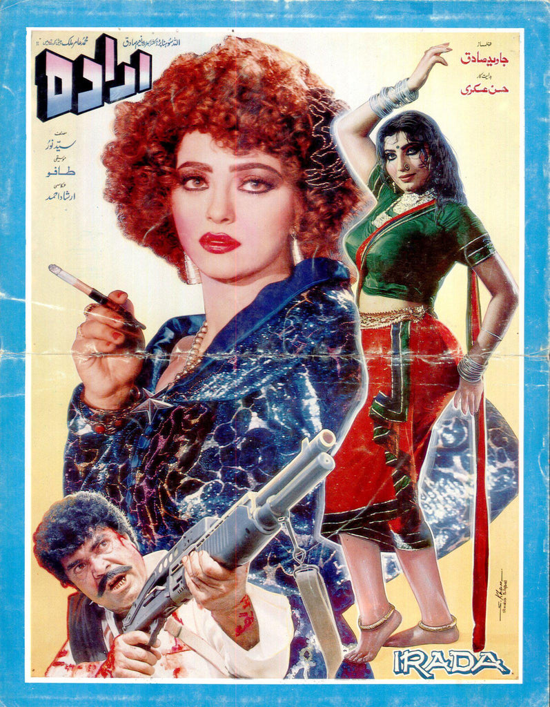 Iradah (1993) Lollywood Original Booklet