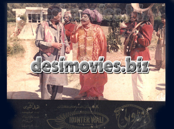 Hanter wali (1988)   Lollywood Lobby Card Still-1