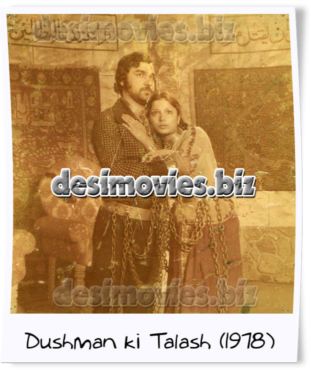 Dushman ki Talash (1978) Lollywood Lobby Card Still-2