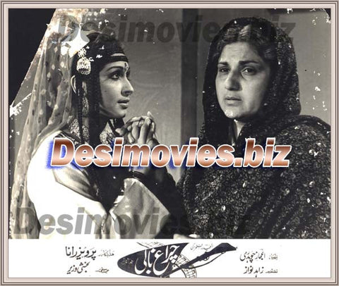 Charagh Bahadur (1976)  Lollywood Lobby Card Still 1
