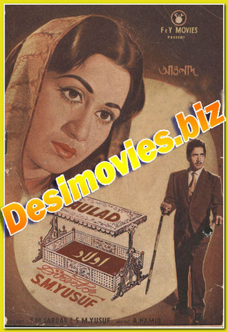Aulad (1962) Lollywood Original Booklet