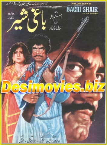 Baghi Shair (1983) Lollywood Original Booklet
