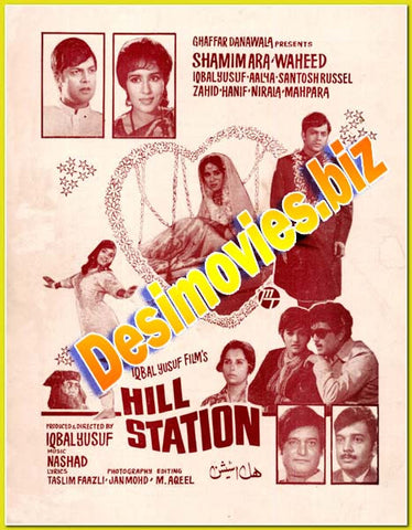 Hill Station (1972) Lollywood Original Booklet