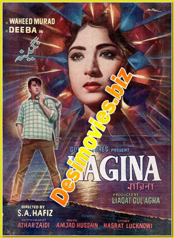 Ek Nagina (1969) Lollywood Original Booklet