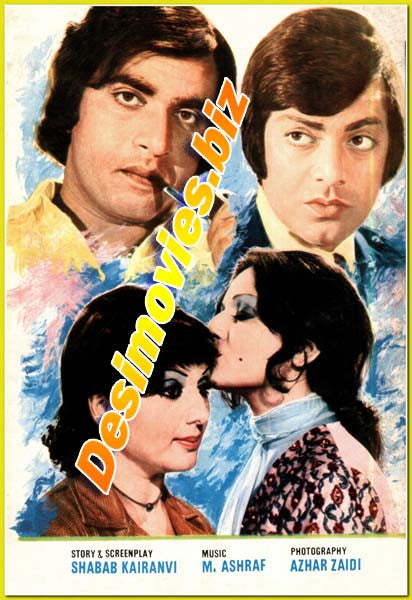 Nazrana (1978) Lollywood Original Booklet A