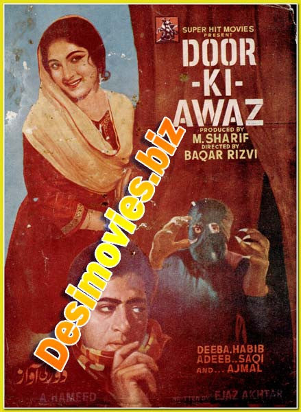 Door Ki Awaz (1969) Lollywood Original Booklet