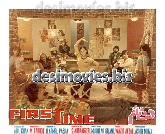 First Time (1979) Unreleased  Lollywood Film Lobby Card Still